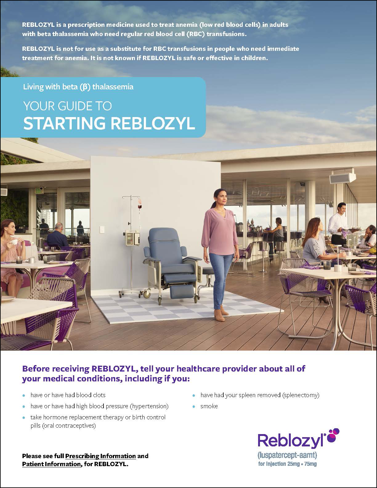 REBLOZYL Patient Brochure.
